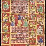Kalendarz Indyjski